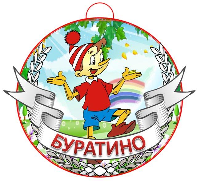 бассейны для детей от 1 года в иркутске